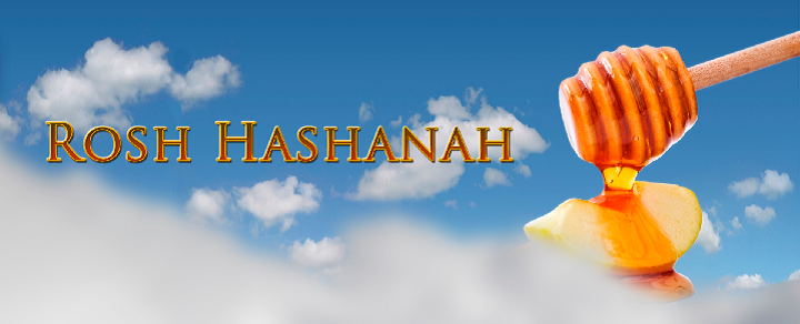 Read more about the article Rosh Hashanah Day